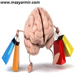 بازاریاب عصبی