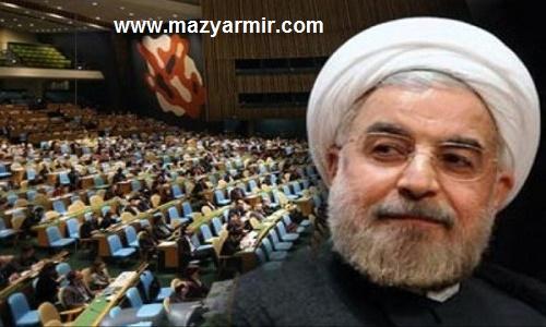 دکتر روحانی در سازمان ملل