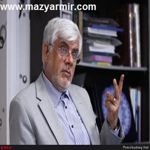محمدرضاعارف