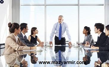 کنترل و نظارت در مدیریت نوین