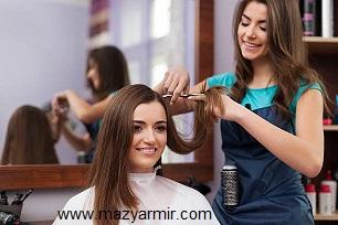 بهترین سالن آرایش وزیبایی تهران