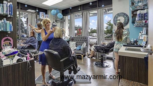 آرایشگاه های زنانه