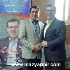 مازیار میر سورپرایز زبان بدن ایران