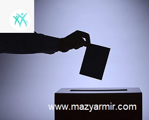 مشاور انتخاباتی