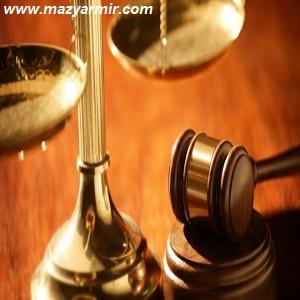 وکیل دادگستری و اخلاق حرفه ای