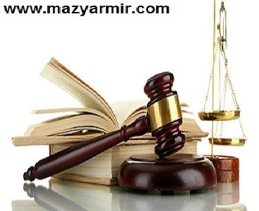 www.mazyarmir.com