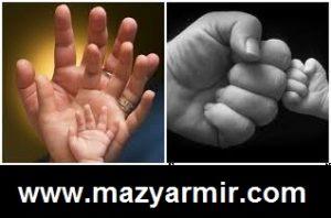 روشهای ساده آموزش زبان بدن به کودکان