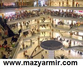 دلایل  شکست مال های ایرانی شاپینگ مال ها(shopping mall) قسمت دوم