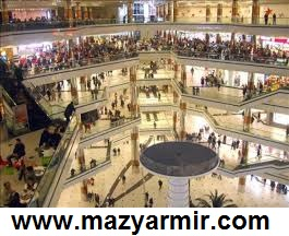 indexشاپینگ مال ها(shopping mall)2