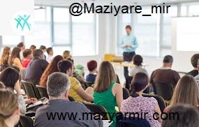 کارگاه ارتباط موثر و سر فصل های ارتباط موثر شرکت کنترل فرایند