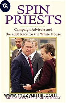 Spin Priests Paperback