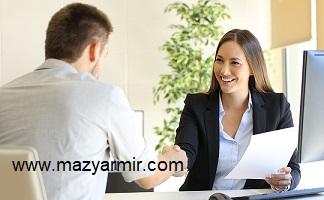 مصاحبه شغلی و سازمانی