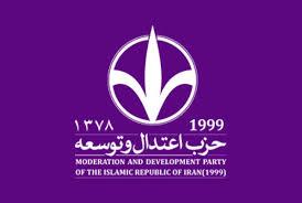 حزب اعتدال و توسعه
