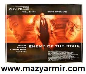 تحلیل فیلم دشمن ملت