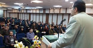 مرجع مذاکره وزبان بدن ایران