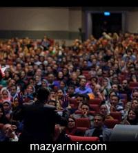 دکتر مازیار میر مشاور عالی انتخابات