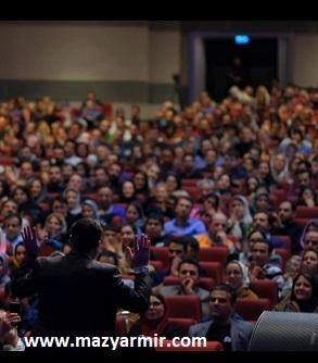 دکتر مازیار میر مشاور انتخابات بین المللی