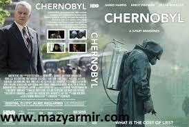 chernobylچرنوبیل مهندسی هزارتوی خطاهای مدیریتی