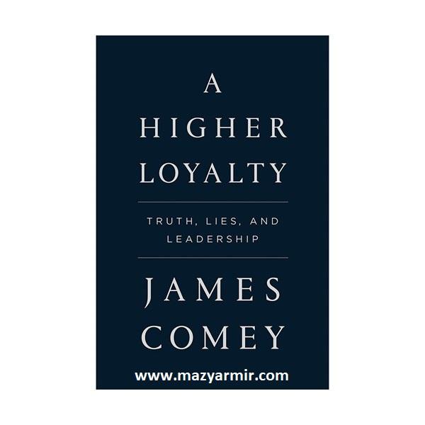 کتاب سطحی بالاتر از وفاداری