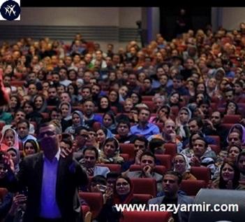 همایش بزرگ زبان بدن دانشگاه تهران