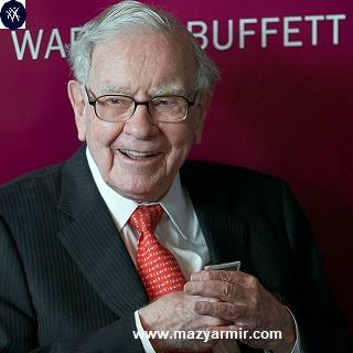 توصیه های وارن بافت ثروتمندترین مرد جهان